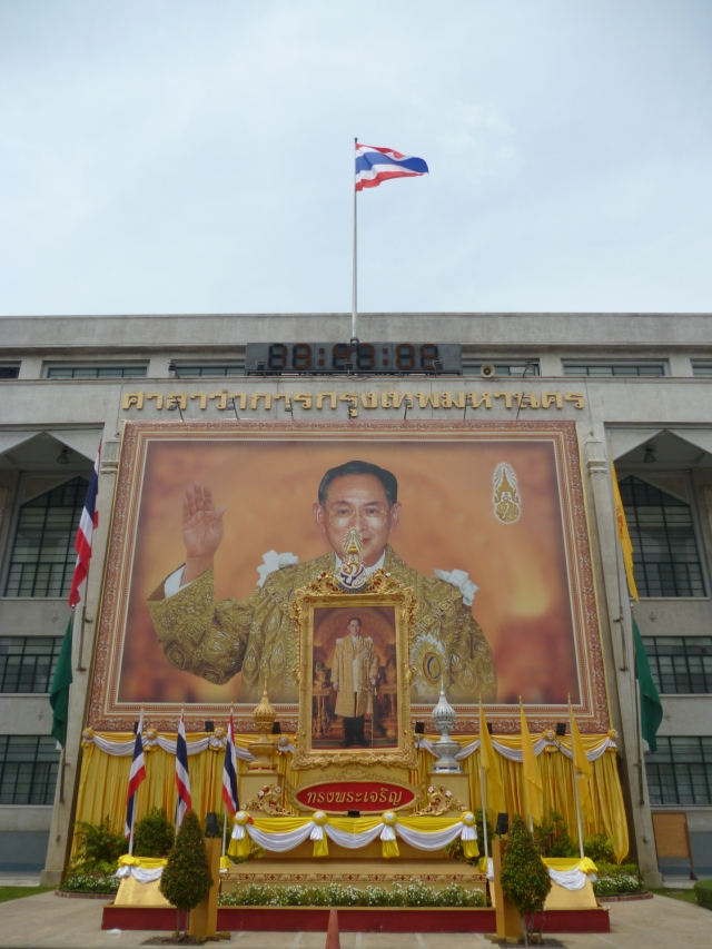Nobody love The King more than Thailand